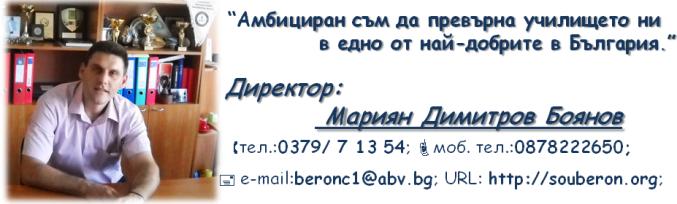 визитка MB